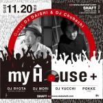 my House+DJ Chubachi & DJ DAISHI vol.5