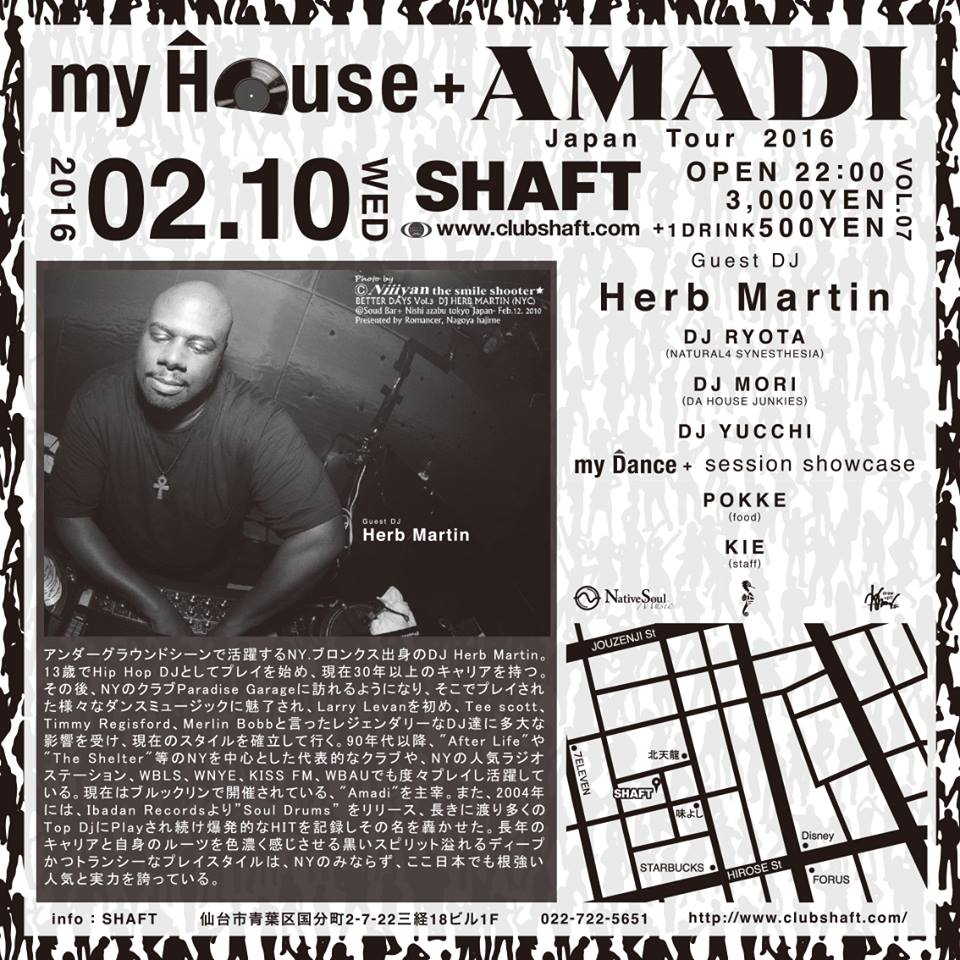 my House+ AMADI Japan Tour 2016-2