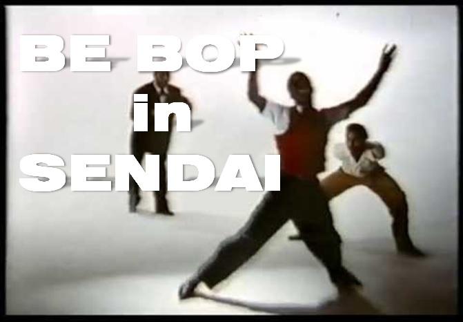 仙台でジャズが好きなアナタ! BE BOP(ビバップ)ダンス始めてみませんか