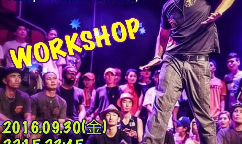 rize-workshop0930