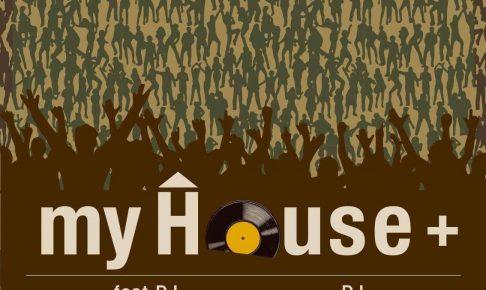 my house +vol.11