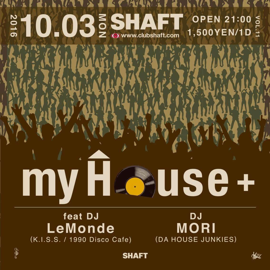 my house +vol.11