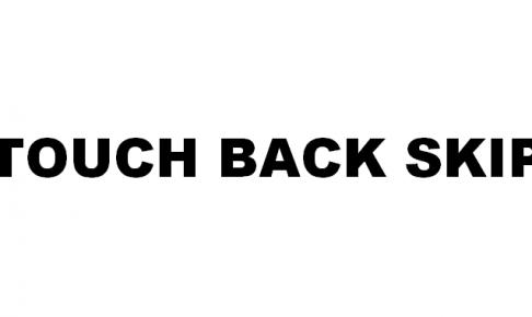 housedance-touch-back-skip