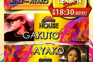 dance-studio-bright-lesson-gakuto-ayaco
