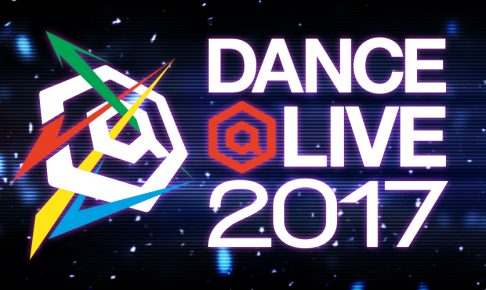 dancealive-2017