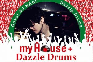 myhouseplus-vol13