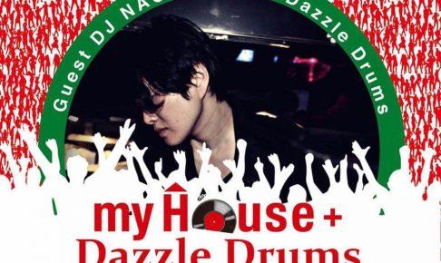 myhouseplus-vol13