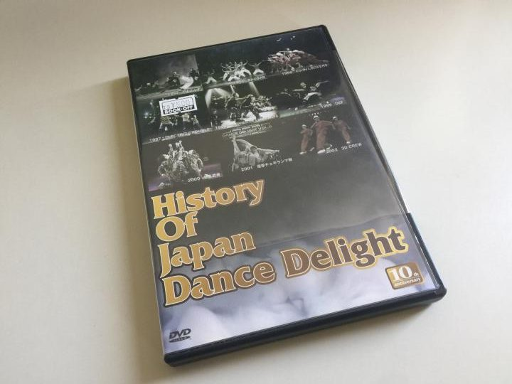 ダンスのDVDをブックオフでクソ安く買った話