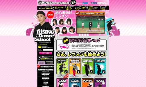 risingdanceschool