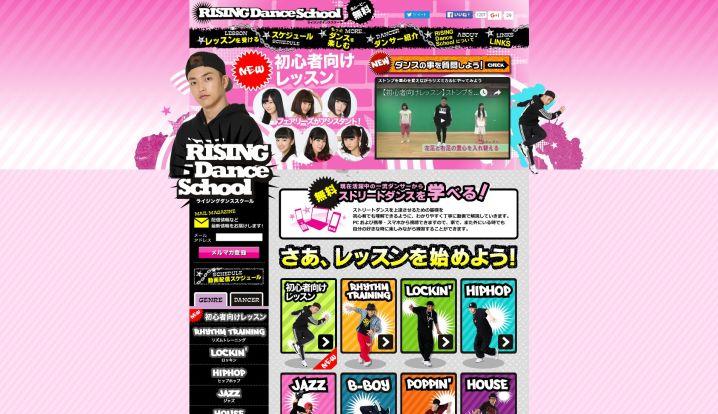 ストリートダンスを独学で学びたいなら「RISING Dance School」がおすすめ