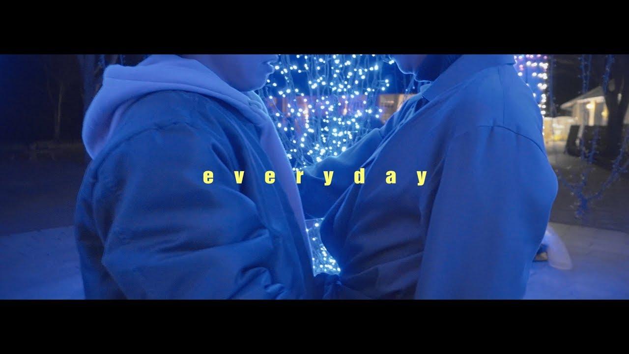 パンダライオンの「everyday」のMV